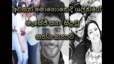 sri lankan actress gossip youtube gossip lanka hot newspictures www picturesboss