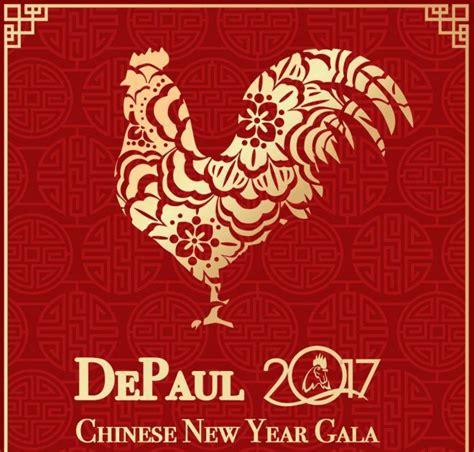 depaul new year gala studies program at depaul to welcome