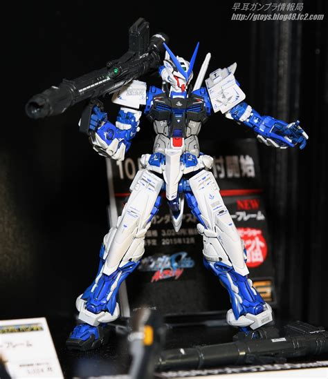Rg Gundam Astray Frame Bandai gundam p bandai exclusive rg 1 144 gundam astray blue frame on display all japan model