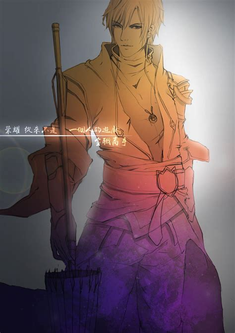 regarding quan zhi gao shou the king s avatar episodes 3 quan zhi gao shou the king s avatar review