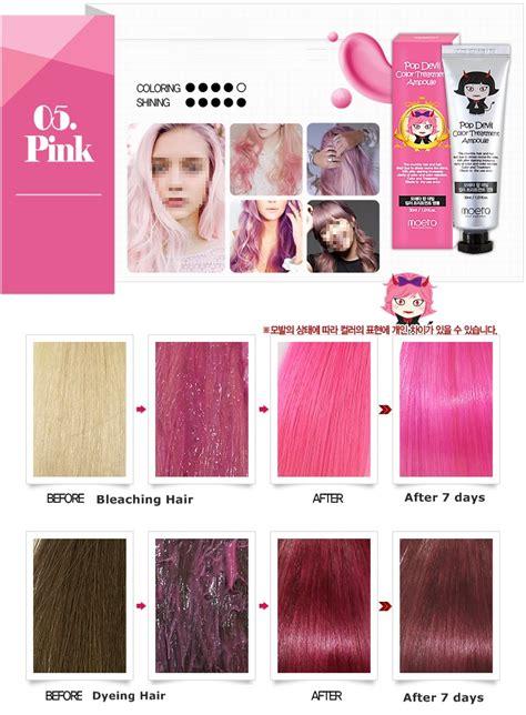 exo hair color treatment moeta pop devil color hair dye treatment ampoule 30ml