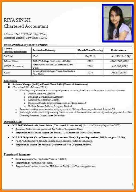 format of resume for in india indian teachers resume best resume collection
