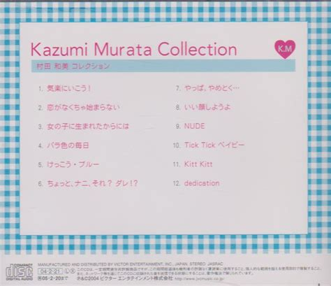 Set Maxi Azumi jpophelp your source for jpop media