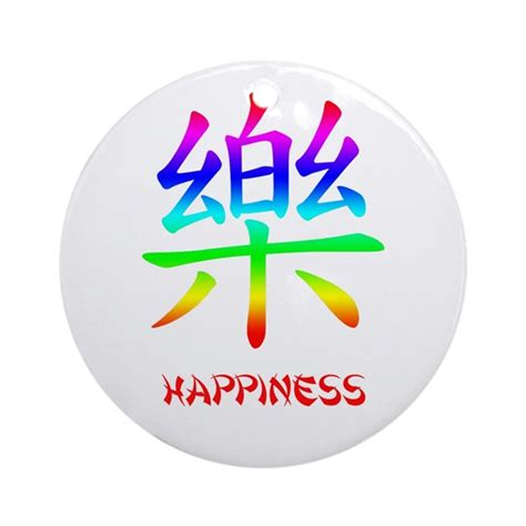ornaments symbols happiness symbol ornament by chinesegift
