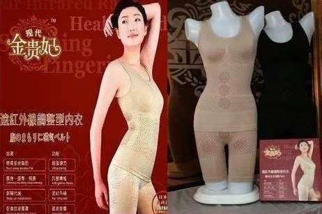 Monalisa Slimming Suit Dengan Infrared sliming kozui slimmer monalisa