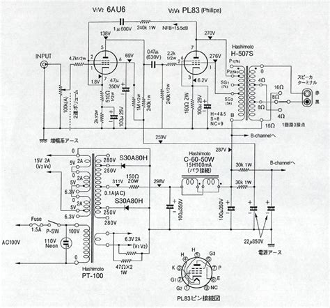 transistor single ended lifier electronic mini lifier schematics get free image about wiring diagram