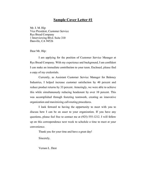 supervisor cover letter exles customer service supervisor cover letter sle