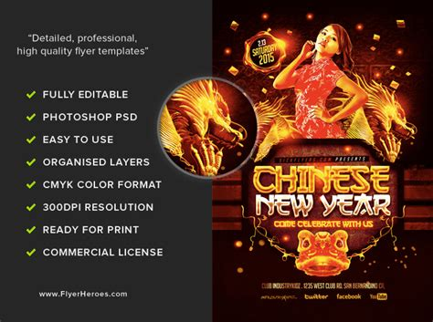 flyer design new chinese new year flyer template flyerheroes