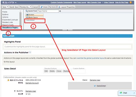 editing page layout salesforce refresh standard detail page from visualforce page in