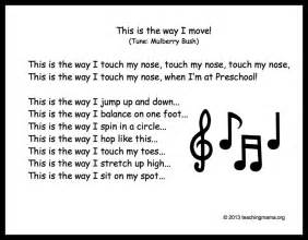 Finger on your lips a song to use if you want your child to be