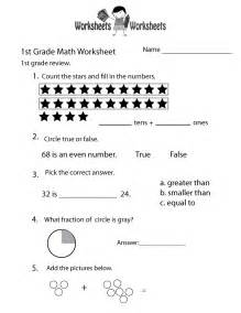 1st grade math review worksheet free printable