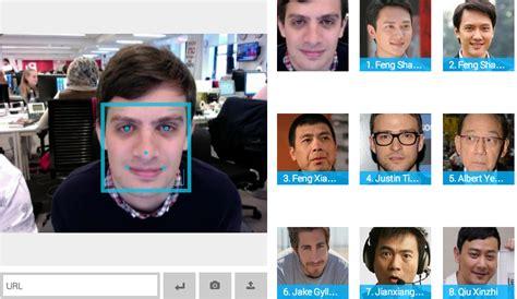 site scans  face  tells   celebrity