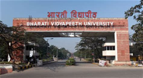 Bharati Vidyapeeth Delhi Mba Distance Learning by Distance Learning Mba Bharati Vidyapeeth Distance