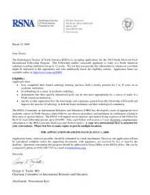 cover letter technologist cover letter for technologist