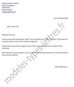 Lettre De Présentation Pour Offrir Ses Services Mod 232 Le De Lettre Concernant Les Lettres Accompagnant Un Devis