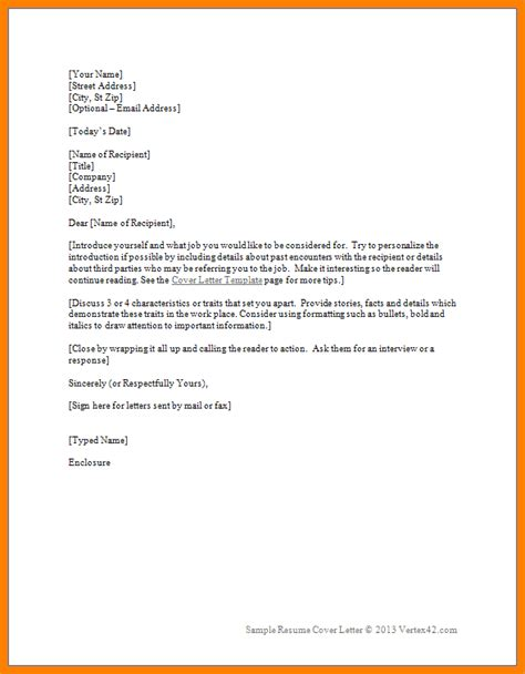 introduction cover letter for resume 6 resume letter of introduction introduction letter