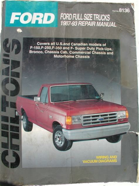 car engine repair manual 1989 ford e series security system service manual book repair manual 1990 ford e series electronic toll collection service