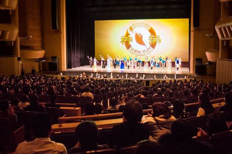 curtain call performing arts three korean cities experience shen yun s unlimited