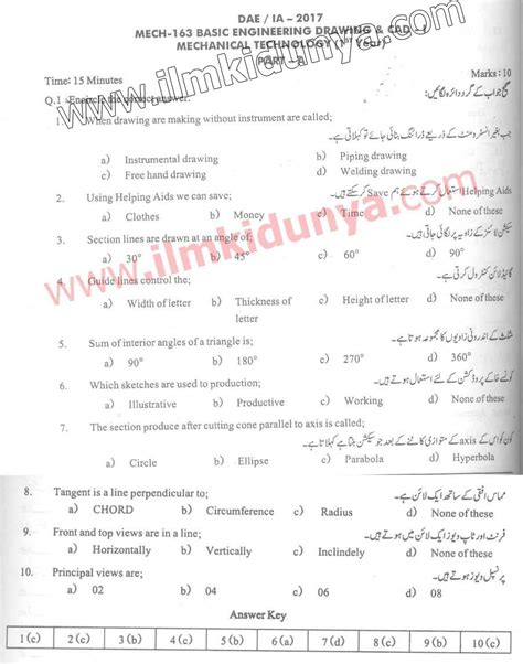 dae ia   papers mechanical st year basic engineering drawing  cad