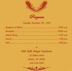 sikh wedding invitations sikh wedding invites wording 035