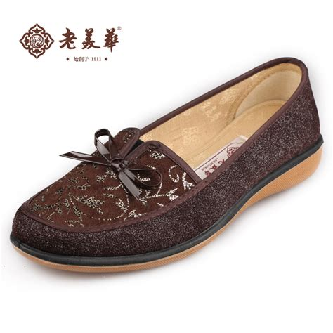 old lady shoes comfort comfortable shoes for old ladies 28 images low heel