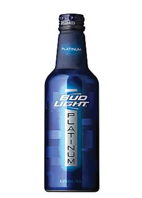 bud light aluminum bottles share facebook twitter pinterest currently unavailable we