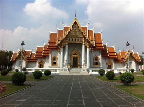bangkok science engineering internship global nomadic