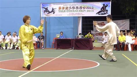 new year xin jia 陈式新架太极拳 chen style taijiquan chi chuan xin jia new