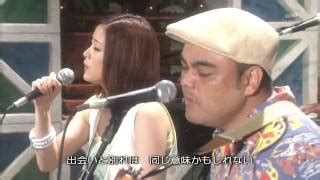aya ueto smile for soundhound smile for by 上戸彩