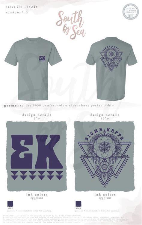 greek pattern t shirt 104 best sigma kappa images on pinterest