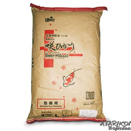 Hikari Excel 5kg hikari fish food saki colour 15kg