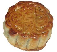 Plastik Tebal Mooncake everyday s tidbits mooncake kue bulan