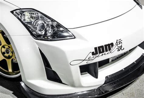 Sticker Honda Legenda by Buy Jdm Legend Low Stance Japan Kanji Performance Car