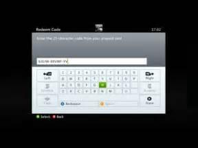 Shark card code generator no survey gta vgameplay trailer game