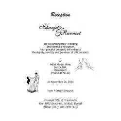Invitation Letter Reception Wedding Invitation Wording Wedding Breakfast Invitation Ideas