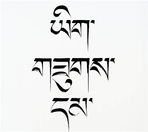 qt layout proportion related tibetan scripts divine proportion