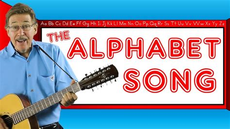 hartmann song the alphabet song phonics song for kindergarte