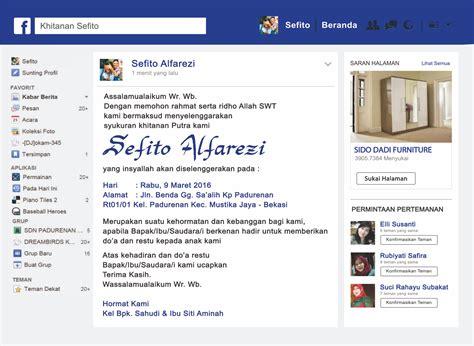 template undangan pernikahan model facebook jual undangan pernikahan khitanan model facebook fb02