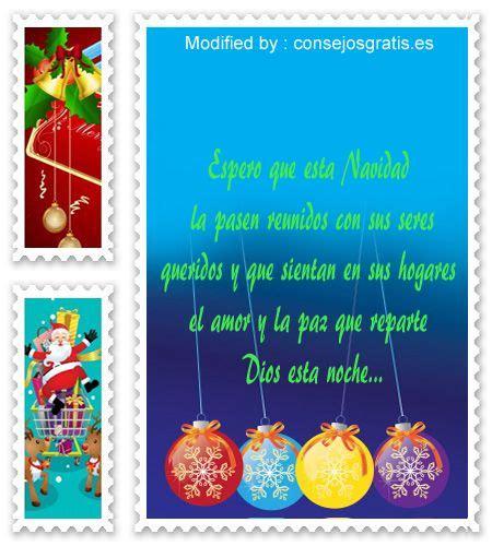 bonitos saludos de navidad para amigos descargar mensajes bonitos de navidad para facebook frases