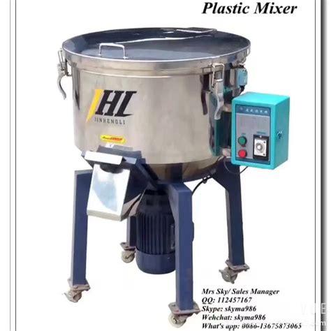 color mixer plastic color mixer machine with vertical stirrer series