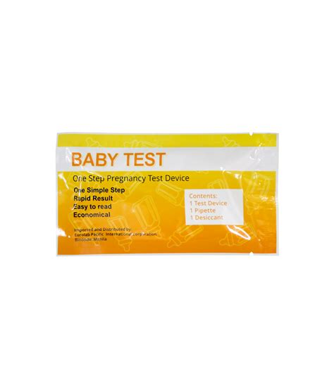 Test Baby Product baby test pregnancy test deluxe plate pharmacy