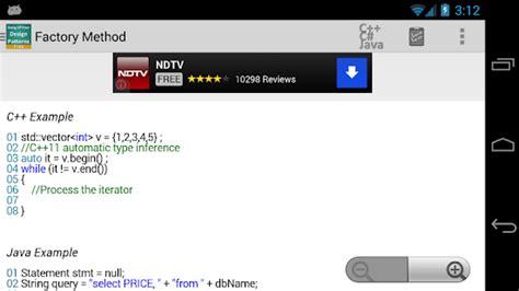 download layout bb gof design patterns free apk for blackberry download