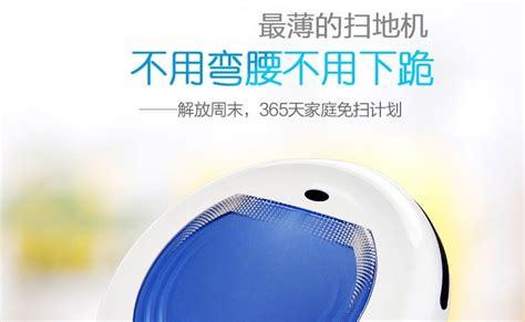 Clean Robot Automatic Vacuum Cleaner Smart Broom Robot Sapu Otomatis intelligent automatic household smart robot vacuum cleaner
