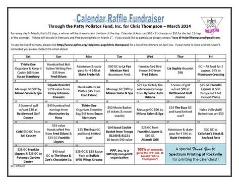 thompson raffle fundraiser calendar final fundraising