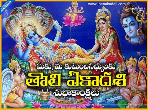 hindu new year starting date 28 images 1000 images