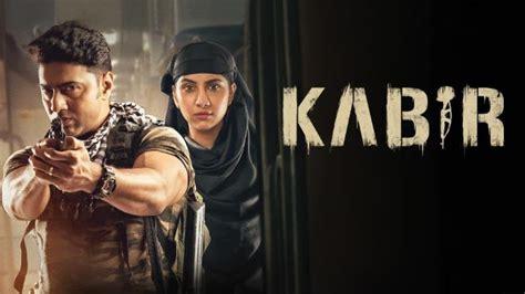 hotstar bengali watch kabir full movie bengali thriller movies in hd on