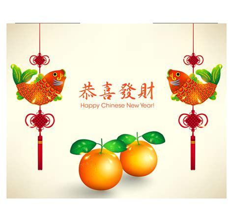 new year throwing oranges 恭喜发财和卡通桔子中国结模板下载 图片编号 20140107123254 春节 节日素材 矢量素材 聚图网