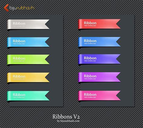 website ribbon tutorial ribbons v2 psd bijusubhash com