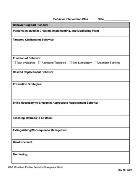 functional assessment observation form template 11 best images about fba documents on coins