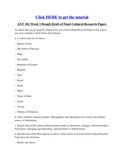 draft outline template ant 101 week 3 draft of cultural research paper